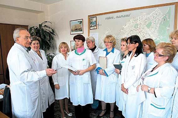 Государственное бюджетное учреждение здравоохранения города москвы городская клиническая больница имени мп